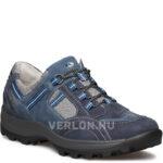 waldlaufer-kenyelmi-kek-noi-turacipo-471008-304-217