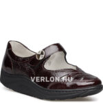 waldlaufer-dynamic-gordulo-talpu-bordo-noi-szandalcipo-502309-143-053-01